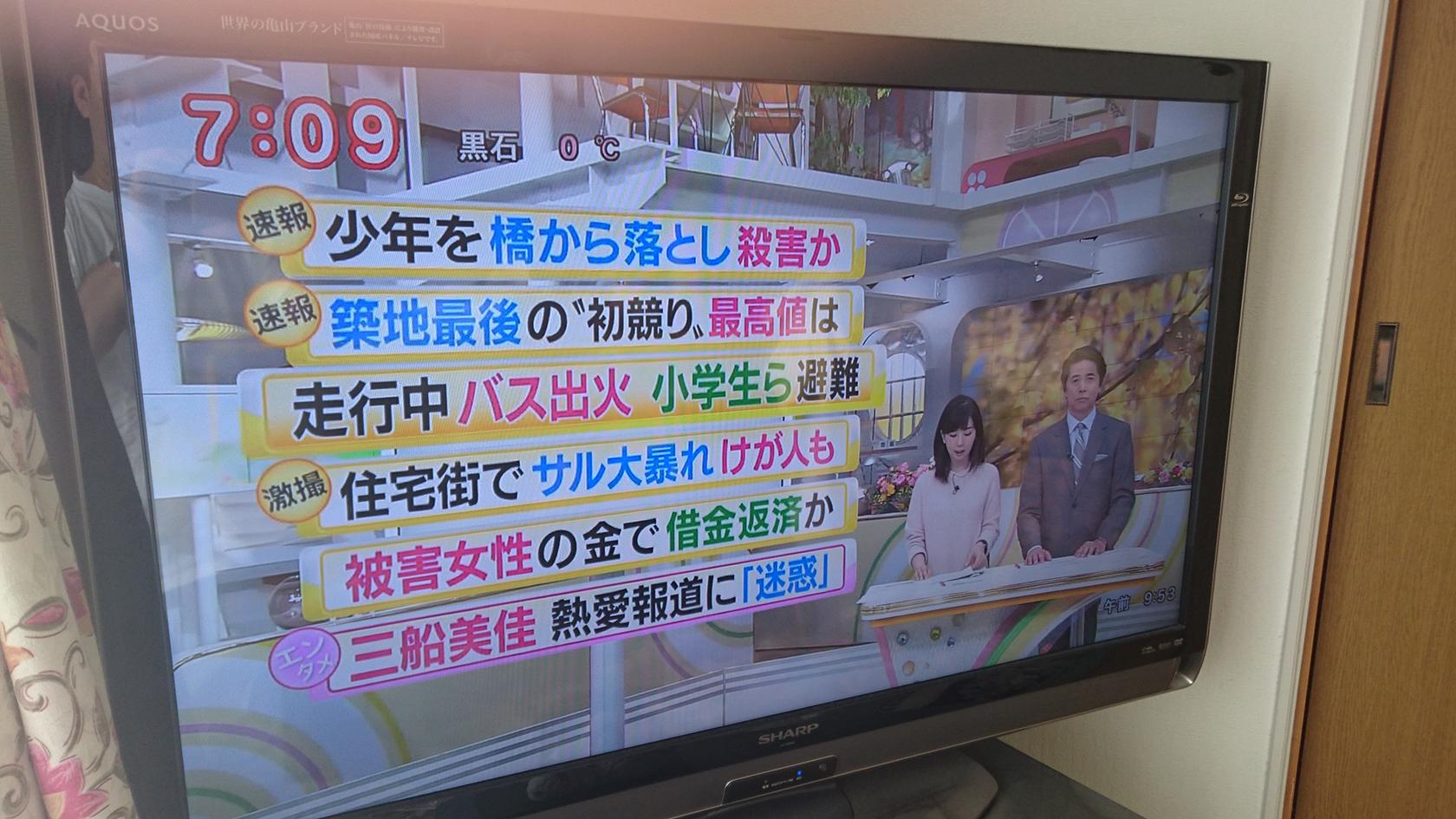 AsahiTv2016_0105_1